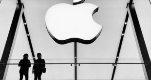 Apple's online event